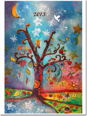 Another Creation by Michele Pulver Holiday Greeting Cards - Colors of the Wind