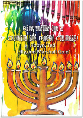 Another Creation by Michele Pulver Holiday Greeting Cards - Colors of Chanukah