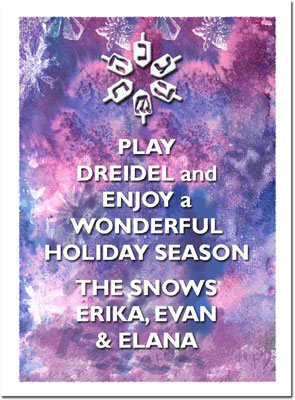 Another Creation by Michele Pulver Hanukkah Greeting Cards - Play Dreidel