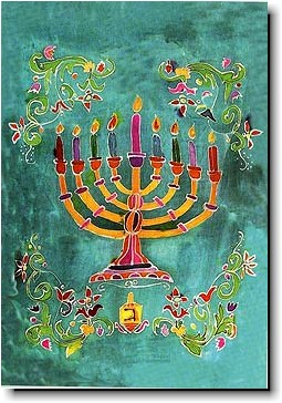Another Creation by Michele Pulver Holiday Greeting Cards - Chanukah Menorah