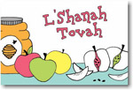 Finlay Prints - Holiday Postcards (Rosh Hashanah) (EC37)