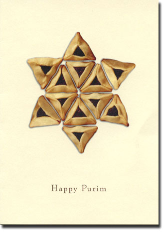 Indelible Ink Purim Cards - Hamantaschen