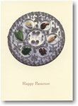 Indelible Ink Passover Card - Quilled Seder Plate
