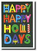 Paper People Holiday Cards - Holiday Letters