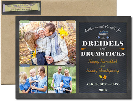 Digital Holiday Photo Cards - Dreidels & Drumsticks (#H8)