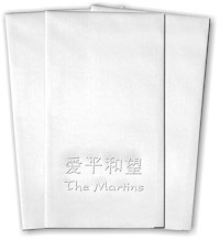 Classic Impressions - Guest Towels (Zen)