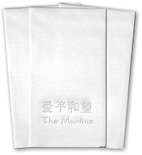 Classic Impressions - Guest Towels (Zen)