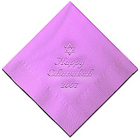Classic Impressions - Embossed 3-ply Beverage/Luncheon Napkins (Star of David)