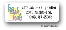 Dinky Designs Address Labels - Hanukah Text (Holiday)