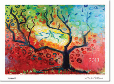 Another Creation by Michele Pulver Holiday Greeting Cards - A Tree For All Seasons