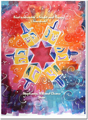 Another Creation by Michele Pulver Holiday Greeting Cards - Dreidel Star with Calendar
