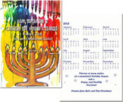 Another Creation by Michele Pulver Holiday Greeting Cards - Colors of Chanukah with Calendar
