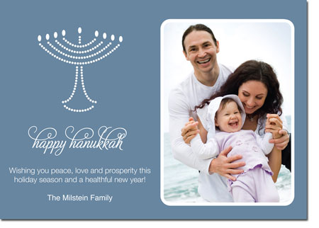 Birchcraft Studios Hanukkah Greeting Cards - Hanukkah Photo Card in Gray