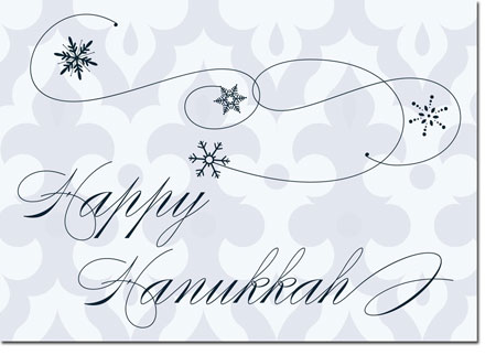 Birchcraft Studios Hanukkah Greeting Cards - Happy Hanukkah Card