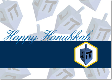 Birchcraft Studios Hanukkah Greeting Cards - Happy Hanukkah Card with Dreidel