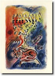 Indelible Ink Chanukah Card - The Mystical Menorah