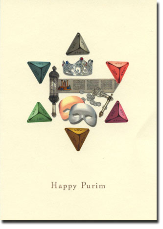 Indelible Ink Purim Cards - Purim Carnival