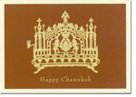 Indelible Ink Chanukah Card - The Papercut Menorah