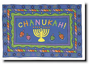 Paper People Holiday Cards - Chanukah Swirls