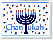 Paper People Holiday Cards - Chanukah Menorah
