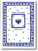 Paper People Holiday Cards - Chanukah Star Border
