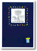 Paper People Holiday Cards - Chanukah Picture Box