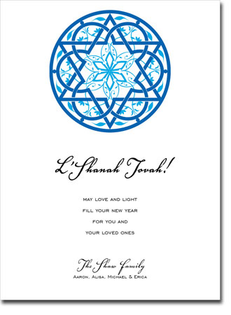 Noteworthy Collections - Digital Hanukkah/Jewish New Year Cards Invitations/Greeting Cards (Shield o