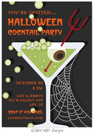 Take Note Designs - Halloween Invitations (Apple Martini Spooky Style)