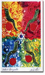 Michele Pulver/Another Creation Jewish New Year Cards - Shofars & Pomegranates