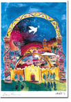 Michele Pulver/Another Creation Jewish New Year Cards - City of Peace