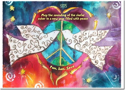 michele pulveranother creation jewish new year cards doves of peace