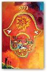 Michele Pulver/Another Creation Jewish New Year Cards - Jerusalem Hamsa