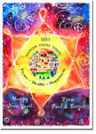 Michele Pulver/Another Creation Jewish New Year Cards - Star of David