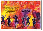 Michele Pulver/Another Creation Jewish New Year Cards - Rimmons