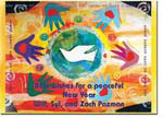 Michele Pulver/Another Creation Jewish New Year Cards - Peace