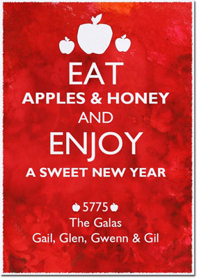 Michele Pulver/Another Creation Jewish New Year Cards - Eat Apples (#420)