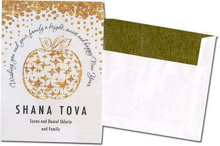 Art Scroll Jewish New Year Cards - Golden Apple
