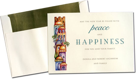 Art Scroll Jewish New Year Cards - Jerusalem View
