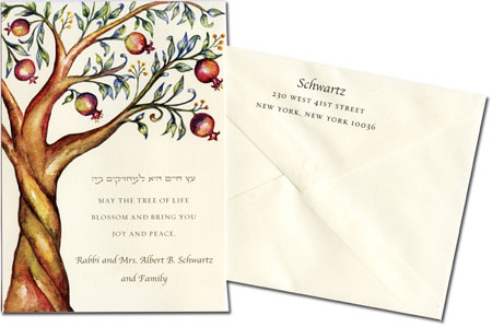 Art Scroll Jewish New Year Cards - Watercolor Tree Of Life