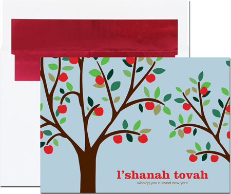 Birchcraft Studios Jewish New Year Cards - Harvesting a Good New Year
