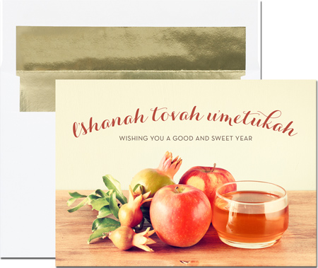 Birchcraft Studios Jewish New Year Cards - A Good and Sweet Year