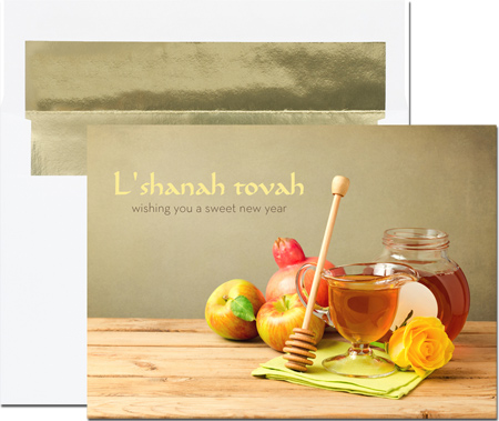 Birchcraft Studios Jewish New Year Cards - Traditional Touches