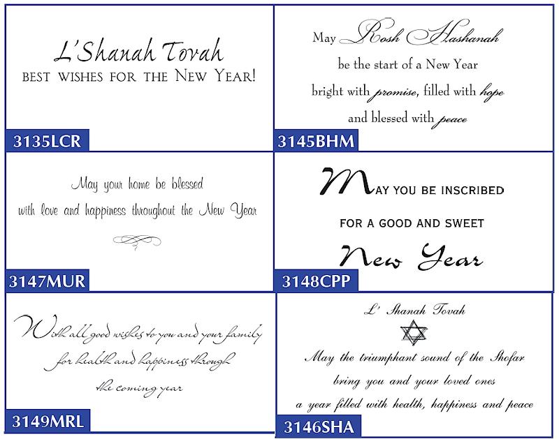 carlson craft jewish new year card sentiments