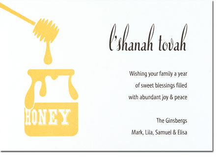 Checkerboard Jewish New Year Cards - Honey Pot (HNY-GFW-L)