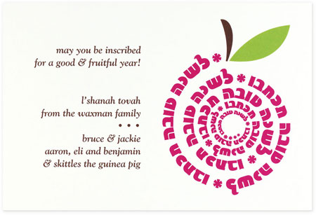 Checkerboard Jewish New Year Cards - Apple Spiral (HNY-THA-E)