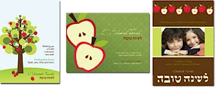 Jewish New Year Cards by Spark & Spark (formerly Chispa Design)