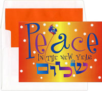 Designer's Connection Jewish New Year Cards - Peace in the New Year
