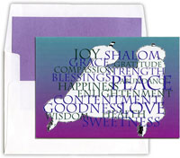 Designer's Connection Jewish New Year Cards - Abundance of Blessings