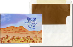 Designer's Connection Jewish New Year Cards - May We Have Peace in Our Hearts
