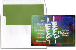 Designer's Connection Jewish New Year Cards - Torah & Love
